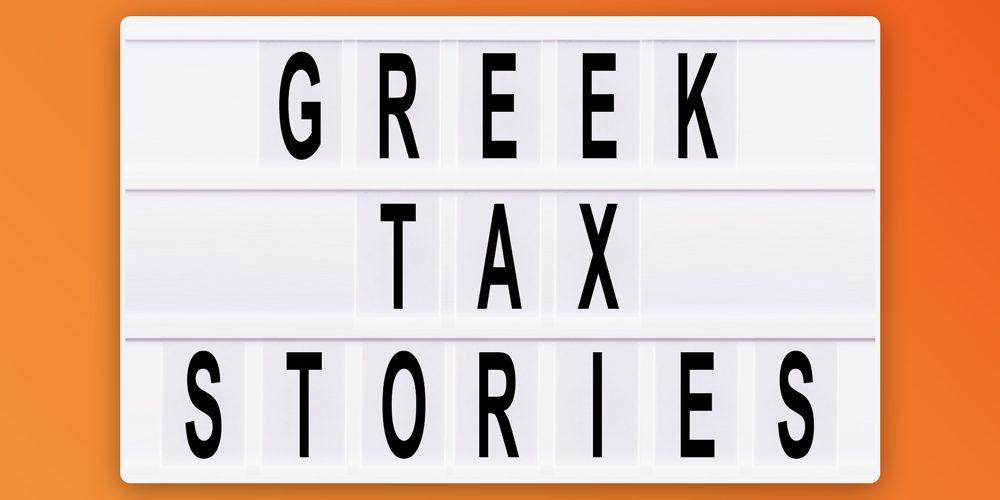 Greek tax stories